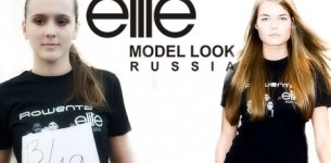 Московский кастинг Elite Model Look Russia 2008 (ВИДЕО)
